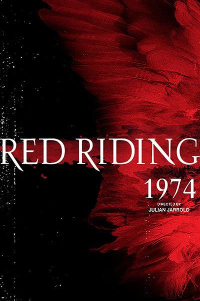 redriding