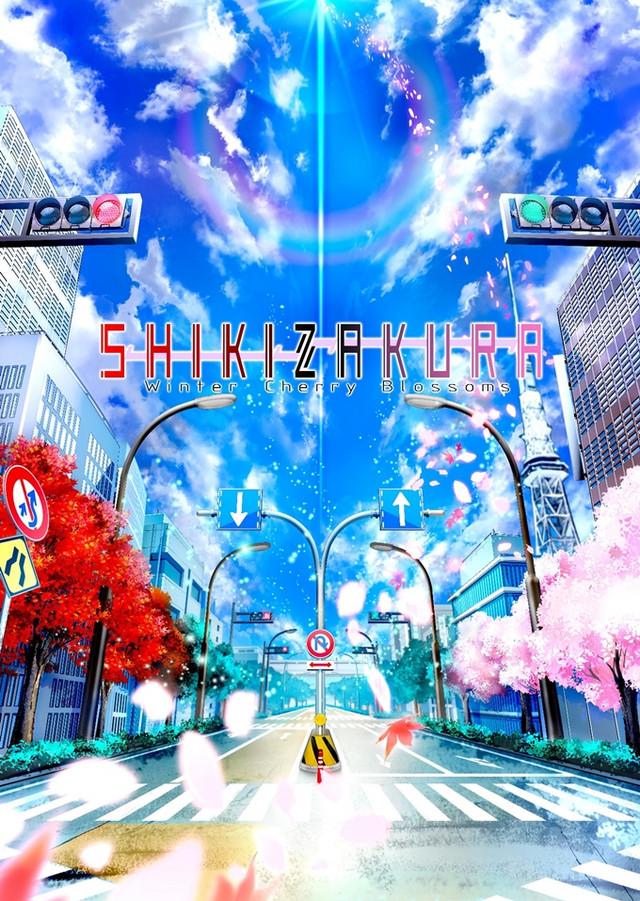 Shikizakura2