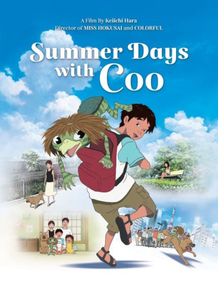Summer Days with Coo